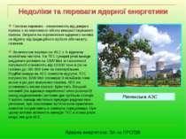 Недоліки та переваги ядерної енергетики Головна перевага - незалежність від д...