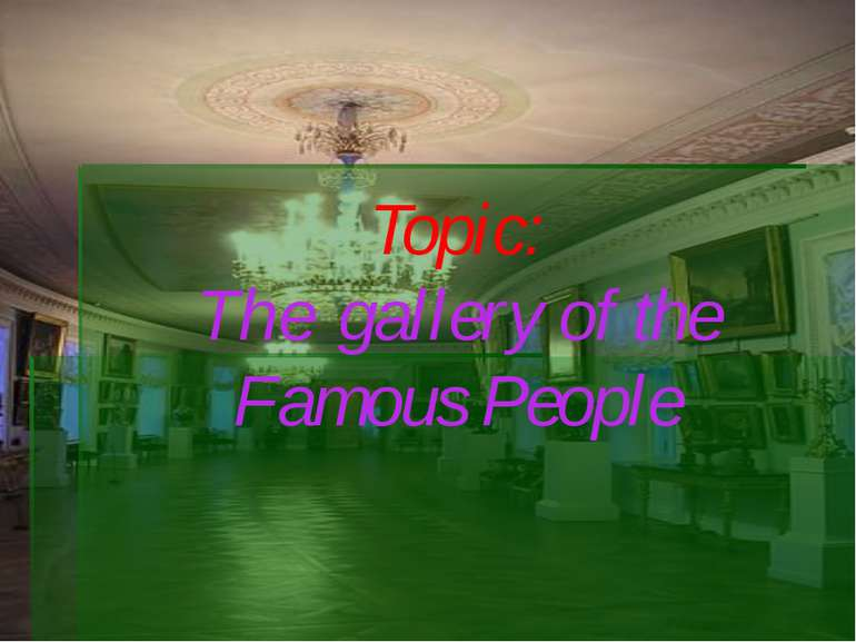 Topic: The gallery of the Famous People