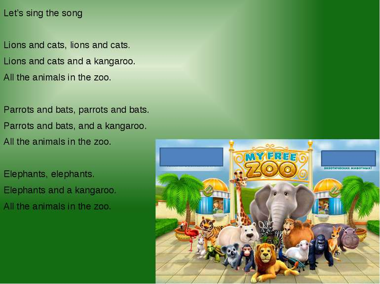 Let's sing the song Lions and cats, lions and cats. Lions and cats and a kang...