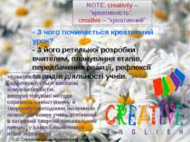 """NOTE: creativity – """"креативність"""", creative – """"креативний"""" - З чого починаєть..."""
