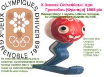 Лижник Шюсс з червоно-білою головою та Олімпійськими кільцями на лобі. На емб...