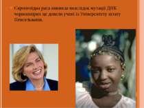 Європеоїдна раса виникла внаслідок мутації ДНК чорношкірих це довели учені із...