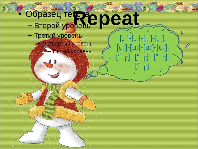 [h]-[h]-[h]-[h]-[h] [b-p]- [b-p]- [b-p]-[p]-[p]-[p]. [ɒ]-[ɒ]-[ɒ]-[ɒ], [u:]-[u...