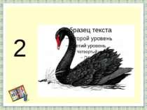 2 http://aida.ucoz.ru
