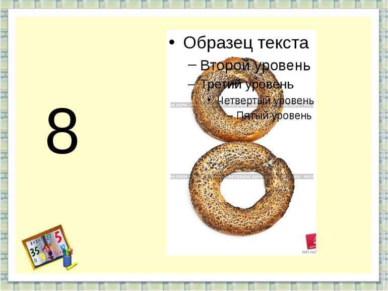 8 http://aida.ucoz.ru