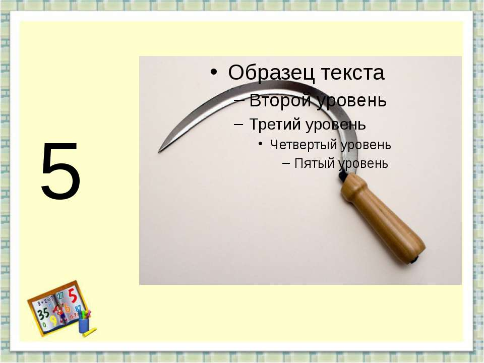 5 http://aida.ucoz.ru