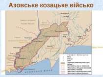 Азовське козацьке військо