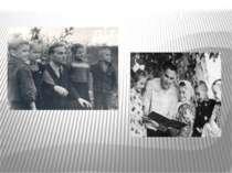 Сухомлинський і діти