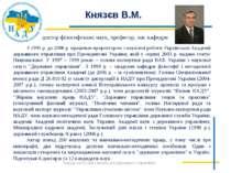 З 1995 р. до 2006 р. працював проректором з наукової роботи Української Акаде...