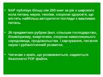 NAP публікує більш ніж 200 книг за рік з широкого кола питань науки, техніки,...