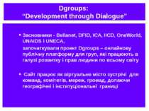 "Dgroups: ""Development through Dialogue"" Засновники - Bellanet, DFID, ICA, IIC..."