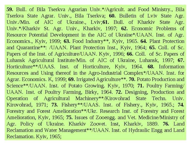 59. Bull. of Bila Tserkva Agrarian Univ.*/Agricult. and Food Ministry., Bila ...