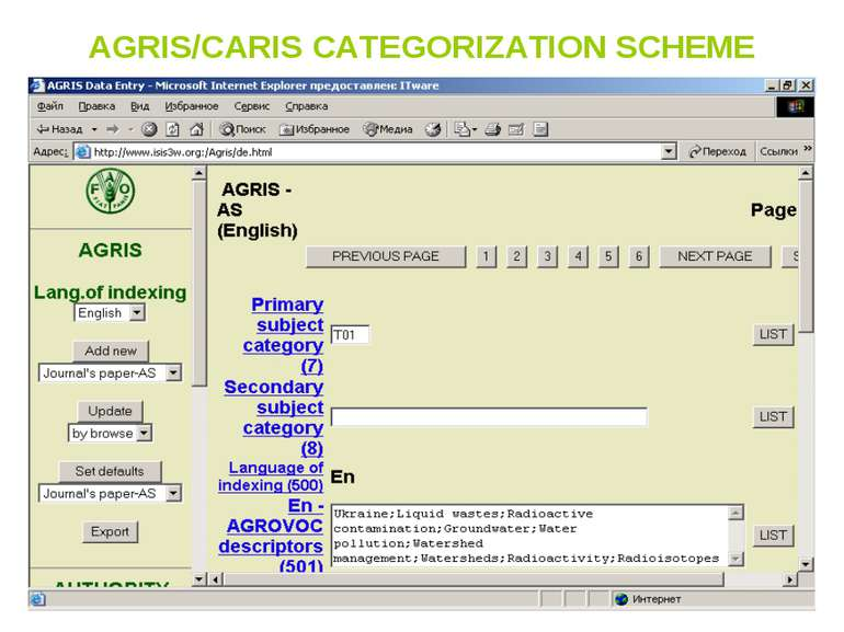 AGRIS/CARIS CATEGORIZATION SCHEME
