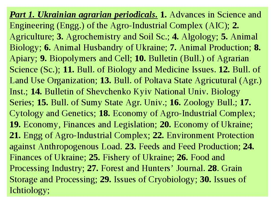 Part 1. Ukrainian agrarian periodicals. 1. Advances in Science and Engineerin...