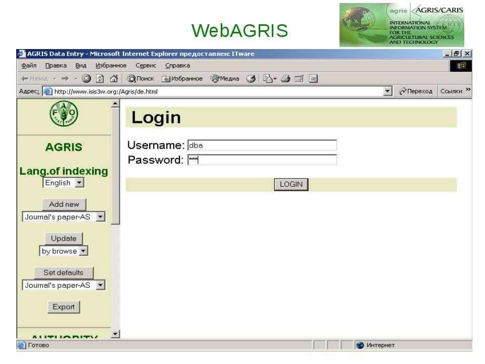 WebAGRIS
