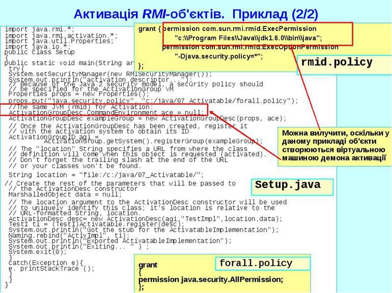 Активація RMI-об'єктів. Приклад (2/2) import java.rmi.*; import java.rmi.acti...