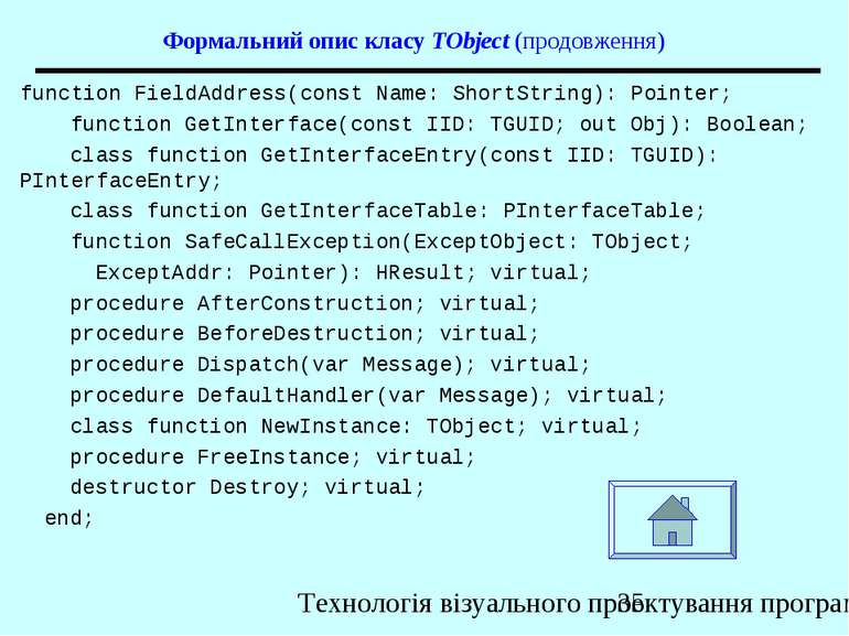 Формальний опис класу TObject (продовження) function FieldAddress(const Name:...