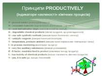 P - prevent wastes (попередити втрати) R - renewable materials (відновлювальн...
