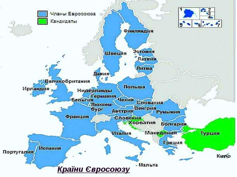 Країни Євросоюзу