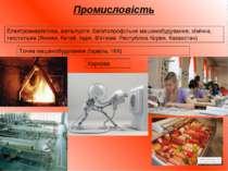 Промисловість Електроенергетика, металургія, багатопрофільне машинобудування,...