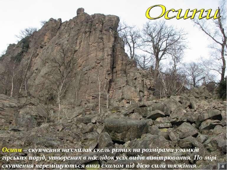 Осипи – скупчення на схилах скель різних на розмірами уламків гірських порід,...