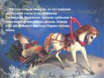 Що стосується сюжетів, то тут панував російський стиль із засніженими хатинка...