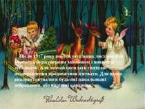 Після 1917 року випуск вітальних листівок був визнаний буржуйським забобоном ...