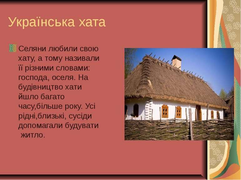 Українська хата Селяни любили свою хату, а тому називали її різними словами: ...