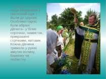У цей день зранку люди вбиралися у святковий одяг і йшли до церкви. Особливо ...