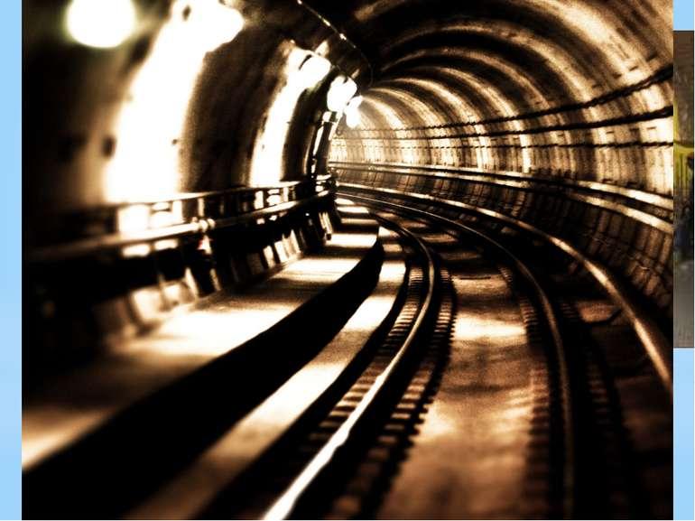 Будівництво метро проводиться в тунелях, під землею. В різних країнах його на...