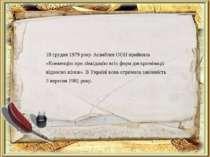 18 грудня 1979 року Асамблея ООН прийняла «Конвенцію про ліквідацію всіх форм...