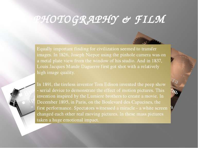 PHOTOGRAPHY & FILM Equally important finding for civilization seemed to trans...