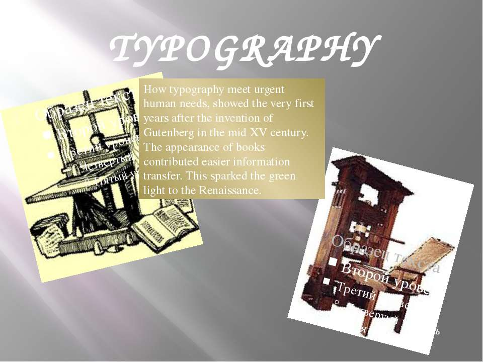 TYPOGRAPHY How typography meet urgent human needs, showed the very first year...