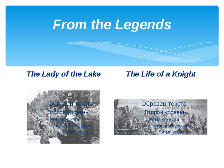 From the Legends The Lady of the Lake The Life of a Knight