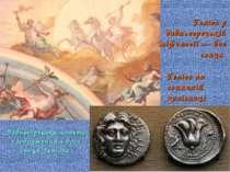 Геліос на сонячній колісниці Геліос у давньогрецькій міфології— бог сонця Да...