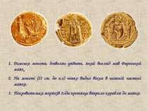 Римська монета, дозволяє уявити, який вигляд мав Фароський маяк. На монеті (І...