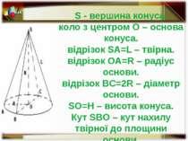 Електронний методичний посібник розділ 6, урок 6 блок 1,2,3