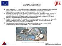 Загальний опис Представництво ЄС в Україні у співпраці з Німецьким товариство...