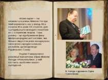 «Божа кара» – так називається роман Миколи Негоди, який переносить нас у кіне...