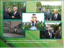 О.А.Захаренко ділиться досвідом роботи з представниками Академій педагогічних...