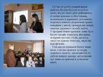 З 10 по 14 грудня в нашій школі відбувся Всеукраїнський тиждень права, під ча...