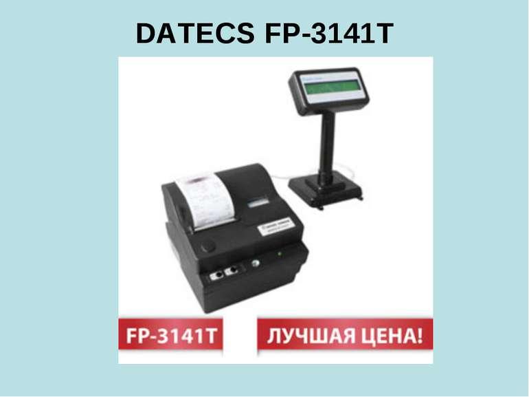 DATECS FP-3141T