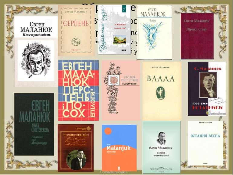 Книжкові видання