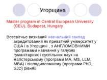 Угорщина Master program in Central European University (CEU), Budapest, Hunga...