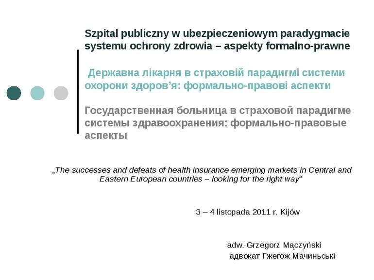 Szpital publiczny w ubezpieczeniowym paradygmacie systemu ochrony zdrowia – a...