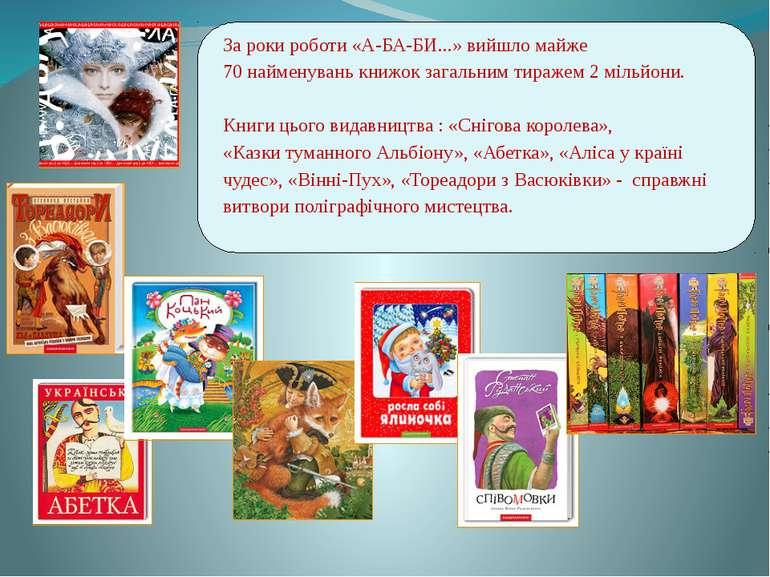 За роки роботи «А-БА-БИ...» вийшло майже 70 найменувань книжок загальним тира...