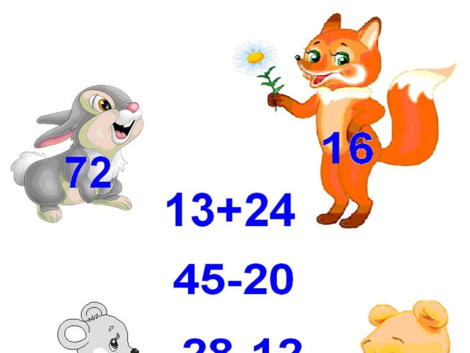 Кмітливчик Завдання: визначити хто зі звіряток який приклад розв'зав.