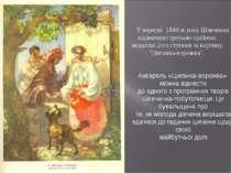 У вересні 1840 ж року Шевченка відзначено третьою срібною медаллю 2-го ступен...