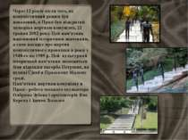 Через 12 років після того, як комуністичний режим був повалений, в Празі був ...