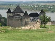 крепостьX-XVIII веков, расположенная в городеХотин,Украина. На протяжении...